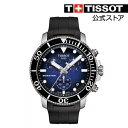 ティソ 公式 メンズ 腕時計 TISSOT シースター 10...