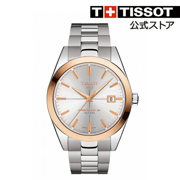 TISSOT(ティソ)『T-ゴールドジェントルマンオートマティック(T927.407.41.031.00)』