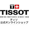 TISSOTティソ公式ストア楽天市場店