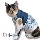 猫用 タートルネックシャツ 日本製【介護服 防寒 保護服 タンク タンクトップ シャツ アトピー 皮膚保護 アレルギー ウェア 猫 服 】 その1