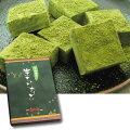 京都舞妓の茶本舗お茶屋が本気で作った宇治抹茶生チョコレート6個入