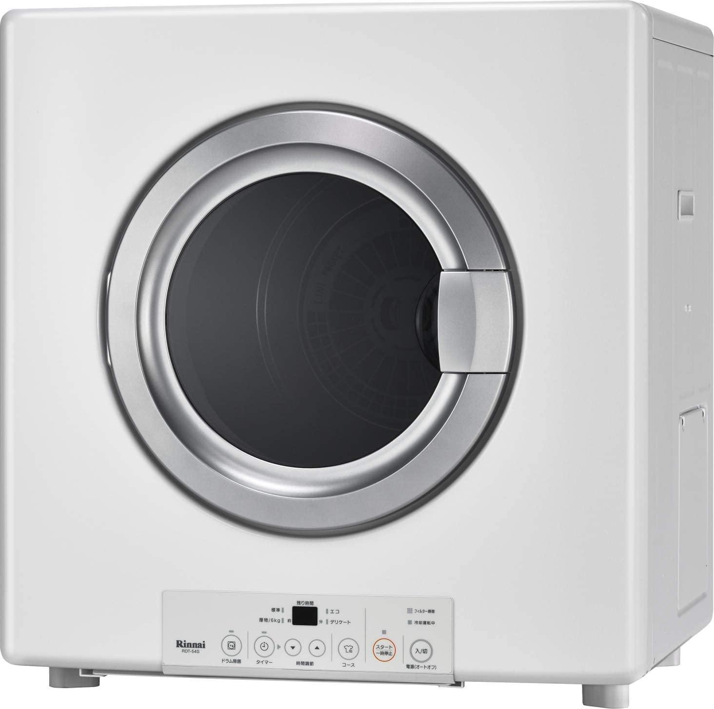 リンナイ 乾太くん 5kg ガスコード接続タイプ RDT-54S-SV 家族分のタオル乾燥もおまかせ 使い勝手の良いガス衣類乾燥機 あんしんの3年保証