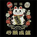 京蒔絵シール 招福蒔絵守 左招き猫 スマートフォンやお持ちのアイテムをお洒落れに飾る蒔絵シール【メール便でお届けします】
