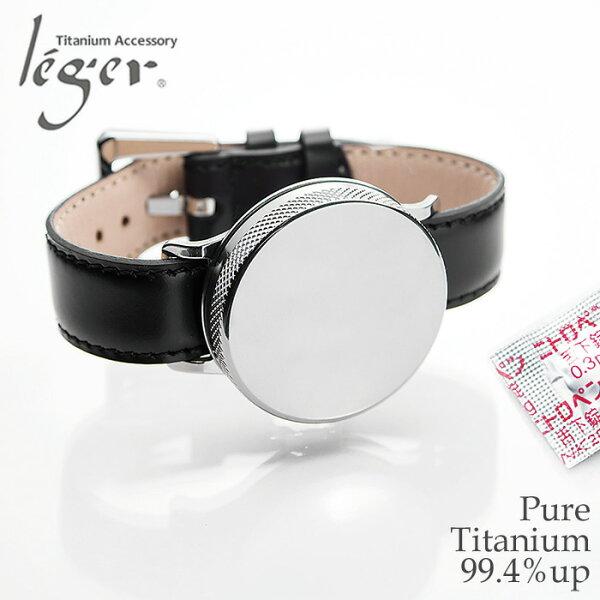 金属アレルギー対応 純チタンピルケース腕時計名入れ可PC29(ピルケースブレスレットリストウォッチニトロケースニトロペンダント
