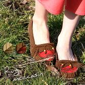 【74%OFF】モカシン 靴 シューズ フェイクスウェード スエード スウェード エスニック アジアン ネイティブ ボヘミアン チチカカ公式 TITICACA/ラグモカシン zdsjba7021