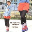 カラーJQパッチデニムショートパンツ/DSC-BA-081【エスニックファッション】