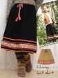 【60%OFF】スカート ロング ロンスカ アソート 一点物 刺繍 チバイニットスカート/DWP-BB-179/チチカカ公式 TITICACA エスニック アジアン