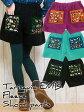 刺繍 パンツ タリスキア刺繍フリースショートパンツ/チチカカ公式 エスニック アジアン パンツ フリース 刺繍 レディース ゆったり エスニック アジアン ネイティブ ボヘミアン チチカカ公式 TITICACA dwbbb207
