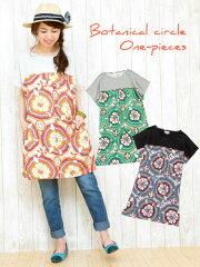 レディース春夏ワンピース新作!Tシャツ感覚で着られるチュニックワンピ。半袖と切替デザインの...
