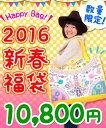【2016福袋】【送料無料】【チチカカ公式】【TITICACA】【予約商品】10800円 レデ…