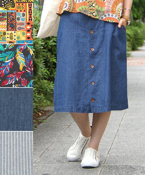 【チチカカ公式】【TITICACA】トライバルリネンスカート【エスニックファッション】