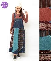 【大きいサイズ】ストライプパッチサロペットスカート