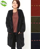 リバーシブル刺繍コート