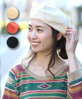 キカパターンベレー帽