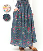 クロス刺繍プリントロングスカート