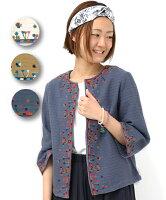 ベルベル刺繍ジャケット