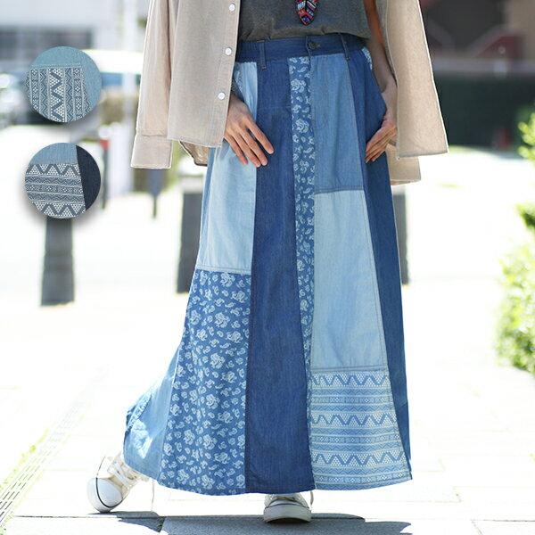 デニムパッチワークロングスカート