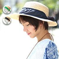 ブレード刺繍カンカン帽