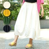ビスコース麻バルーンスカート