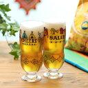 グラス おしゃれ セット ビア ビール ギフト 箱付き 生活雑貨 キッチンレジャー レディース メンズ メキシコ ネイティブ 春 夏 エスニック雑貨 アジアン雑貨 ネイティブ チチカカ公式 TITICACA / ラウンドビアグラス zgsjb2352