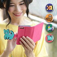 サガラ刺繍iPhoneケース