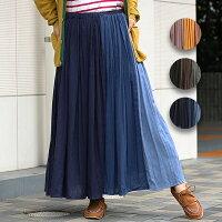 シアカラーグラデーションプリントスカート