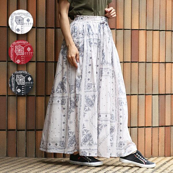 バンダナマキシスカート