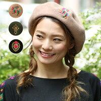 メキシコ刺繍ベレー帽