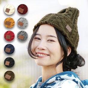 エスニパッチケーブルニット帽