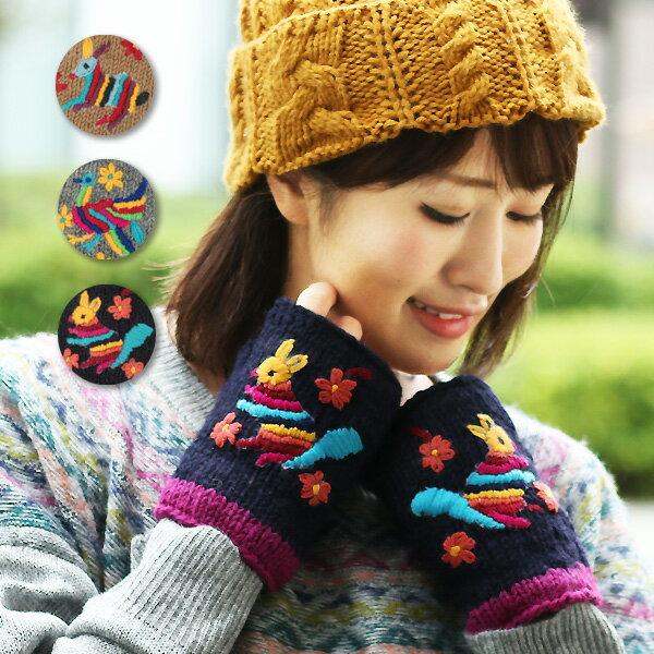 オトミ刺繍ミトン
