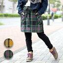 【スーパーSALE】 ミニスカート スカート レディース チェック チェック柄 スラブ素材 秋 冬 エスニック アジアン ネイティブ チチカカ公式 TITICACA / スラブチェック ミニスカート hwica035