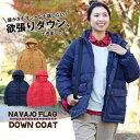 【56%OFF】 ダウンジャケット レディース ショート 軽量 アウトドア フード ダウンコート 暖...
