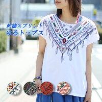 カラフルマインドTシャツ