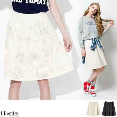 【期間限定★SALE】今季注目のフェイクレザーを使用したパンチングスカート♪パンチング/膝丈/...