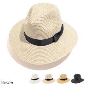 つば広で大人らしい定番デザインの麦わら帽子/ハット/リボン/UV対策/日焼け防止/リゾート/アウトドア/ビーチ/レディース/つば広中折れ麦わら帽子〔第3弾!予約販売〕
