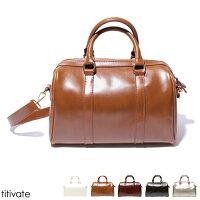 ツヤのある上品な素材で高級感のあるミディアムボストンバッグ/バッグ/鞄/ボストンバッグ/フェイクレザー/ショルダーバッグ/レディース/ミディアムボストンバッグ