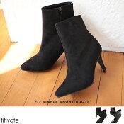 細身のラインがキレイなシンプルショートブーツ/靴/ブーツ/ブーティー/ブラック/8cmヒール/美脚/脚長/フィットシンプルショートブーツ〔第1弾!予約販売〕