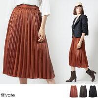 フィラメントサテンミディアムプリーツスカート