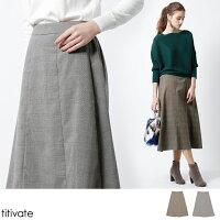 グレンチェックAラインミディアムスカート