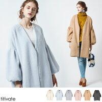 シャギーボリューム袖コート