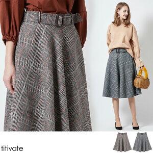 ベルト付きチェック柄フレアスカート