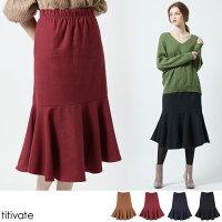 コットン裾フレアスカート