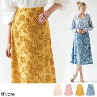 3DフラワーチュールAラインスカート