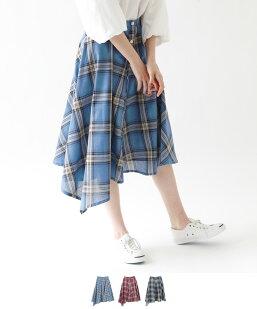フロントボタンチェックフレアスカート