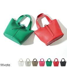 スモールシンプルハンドバッグ