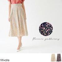 水彩画風フラワープリントフレアスカート