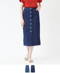 フロントボタンデニムタイトスカート