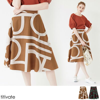デザインパターンミドル丈スカート
