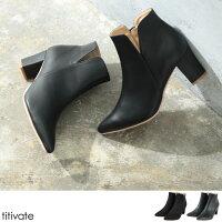 ポインテッドトゥ7cmヒールショート丈ブーツ