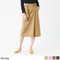 フェイクラップタイトスカート